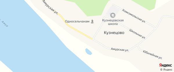 Амурская улица на карте села Кузнецово с номерами домов