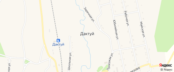 Набережная улица на карте села Дактуя с номерами домов