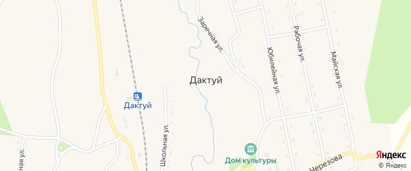 Проезжая улица на карте села Дактуя с номерами домов