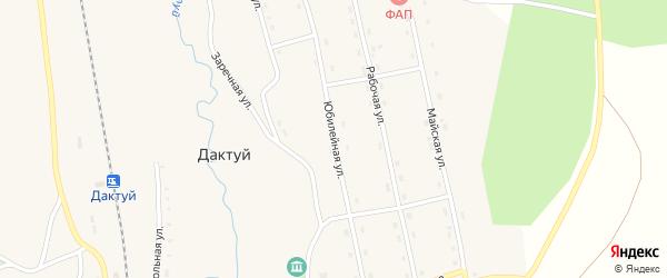 Юбилейная улица на карте села Дактуя с номерами домов