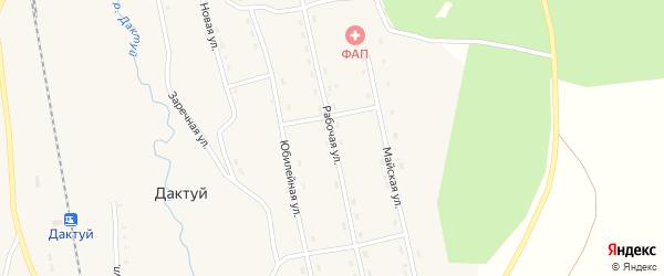 Рабочая улица на карте села Дактуя с номерами домов