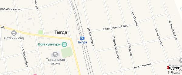 Улица Кошелева на карте села Тыгды с номерами домов