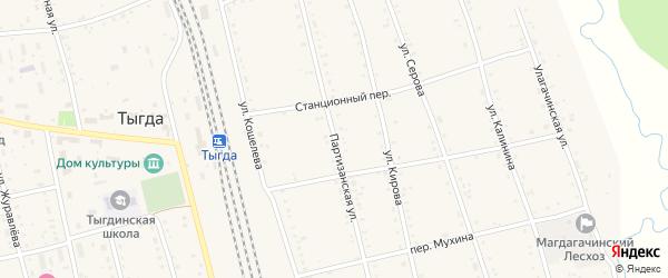 Партизанская улица на карте села Тыгды с номерами домов