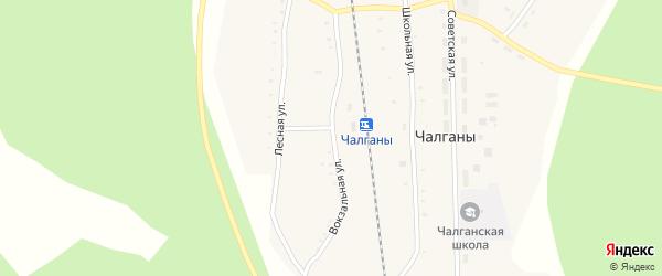 Вокзальная улица на карте села Чалганы с номерами домов