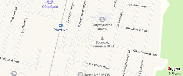Комсомольская улица на карте поселка Ушумуна с номерами домов