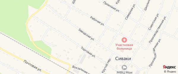 Заводская улица на карте поселка Сиваки с номерами домов