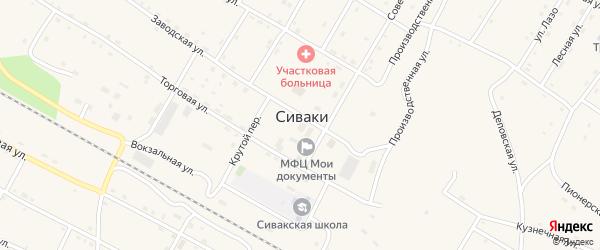 Крутой переулок на карте поселка Сиваки с номерами домов