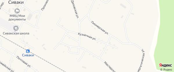 Кузнечная улица на карте поселка Сиваки с номерами домов