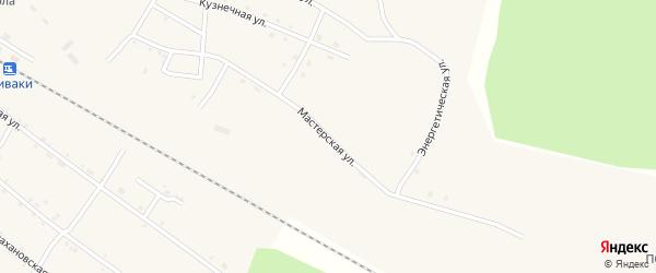 Мастерская улица на карте поселка Сиваки с номерами домов