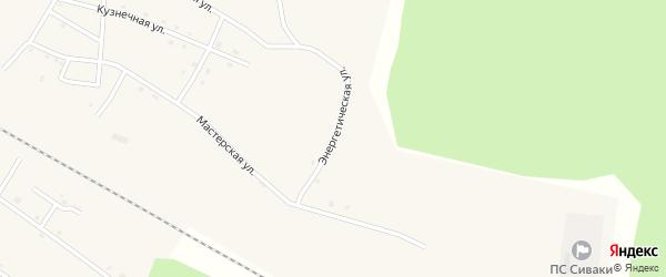 Энергетическая улица на карте поселка Сиваки с номерами домов