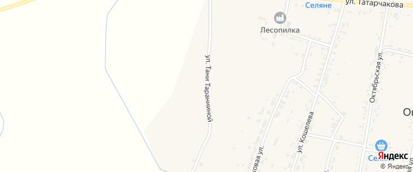 Улица Тани Таранниной на карте села Овсянки с номерами домов