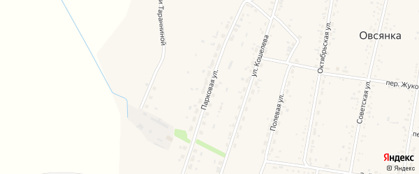 Парковая улица на карте села Овсянки с номерами домов