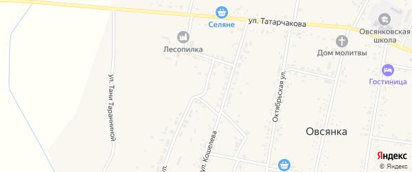 Звездный переулок на карте села Овсянки с номерами домов