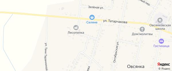 Геологический переулок на карте села Овсянки с номерами домов