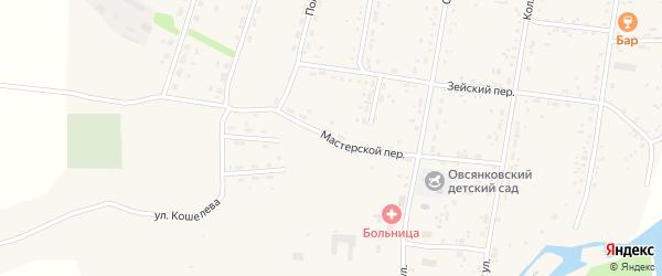 Мастерской переулок на карте села Овсянки с номерами домов
