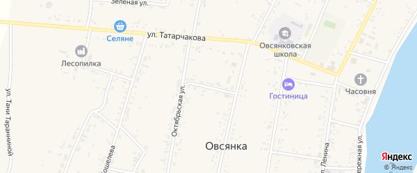 Октябрьский переулок на карте села Овсянки с номерами домов
