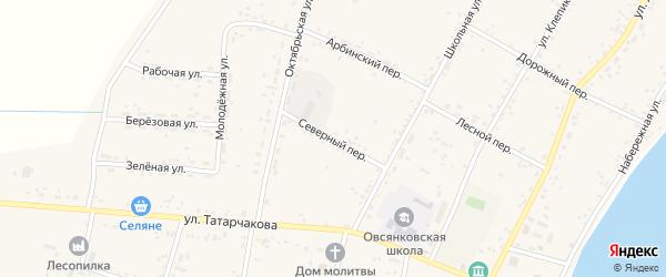 Северный переулок на карте села Овсянки с номерами домов