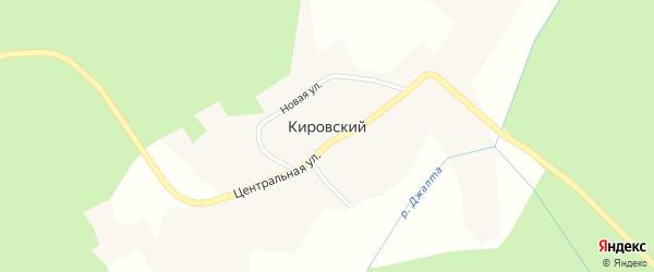 Центральная улица на карте села Кировского с номерами домов