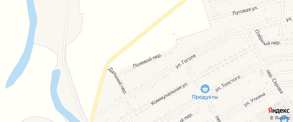 Полевой переулок на карте Зеи с номерами домов