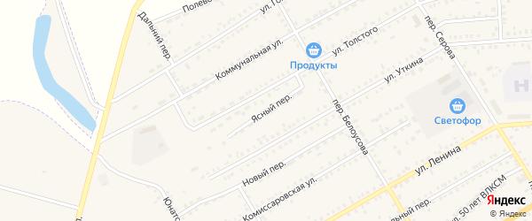 Ясный переулок на карте Зеи с номерами домов
