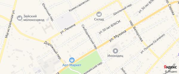 Свободненский переулок на карте Зеи с номерами домов