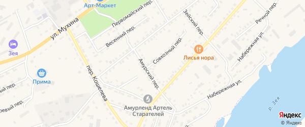 Совхозный переулок на карте Зеи с номерами домов