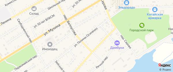 Улица П.Осипенко на карте Зеи с номерами домов