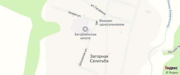 Школьная улица на карте села Загорной Селитьбы с номерами домов