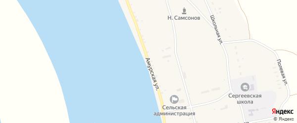 Амурская улица на карте села Сергеевки с номерами домов