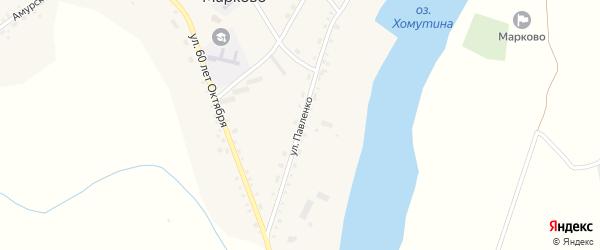 Улица Павленко на карте села Марково с номерами домов