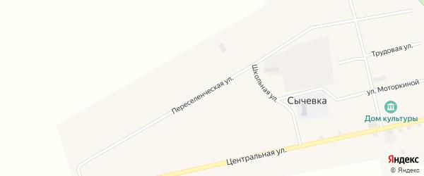 Переселенческая улица на карте села Сычевки с номерами домов
