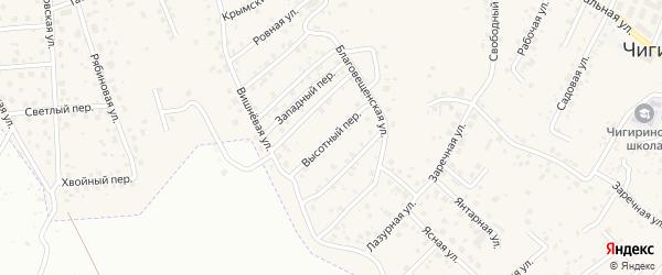 Высотный переулок на карте села Чигири с номерами домов