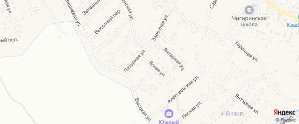 Ясная улица на карте села Чигири с номерами домов