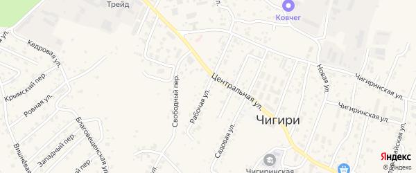 Рабочая улица на карте села Чигири с номерами домов