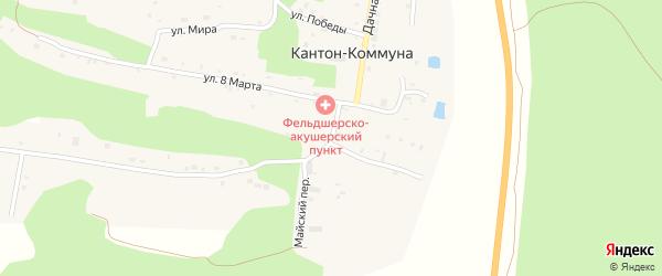 Майский переулок на карте села Кантон-коммуны с номерами домов