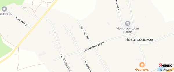 Улица Кирова на карте Новотроицкого села с номерами домов