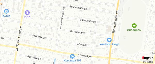 Литейная улица на карте Благовещенска с номерами домов