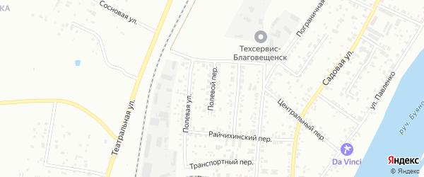 Полевой переулок на карте Благовещенска с номерами домов