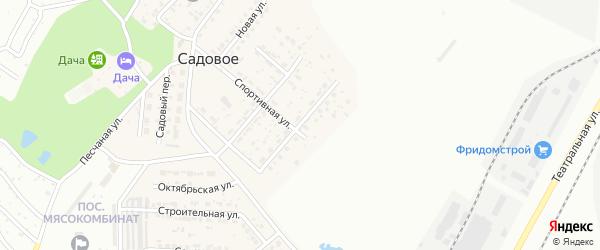 Полевая улица на карте Садового села с номерами домов