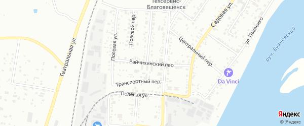 Райчихинский переулок на карте Благовещенска с номерами домов