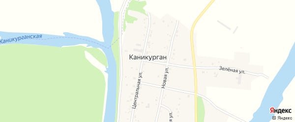 Новая улица на карте села Каникургана с номерами домов