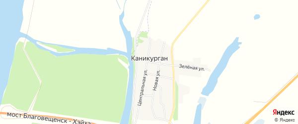 Карта села Каникургана в Амурской области с улицами и номерами домов