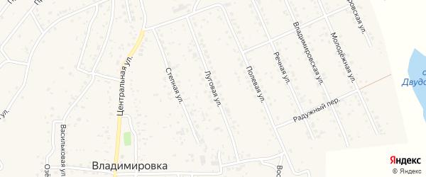 Луговая улица на карте села Владимировки с номерами домов
