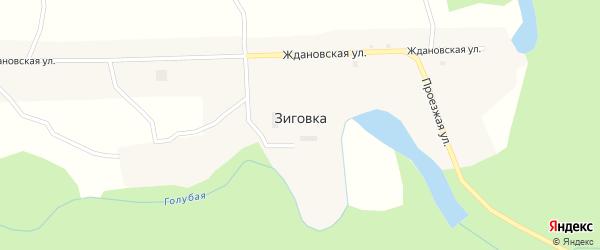 Проезжая улица на карте села Зиговки с номерами домов