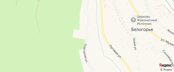 Подгорная улица на карте села Белогорья с номерами домов