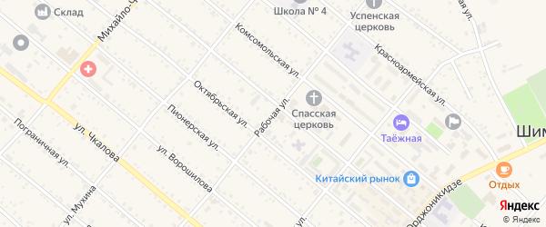 Рабочая улица на карте Шимановска с номерами домов