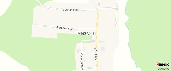 Трудовая улица на карте села Маркучи с номерами домов