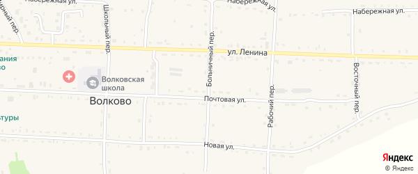 Больничный переулок на карте села Волково с номерами домов