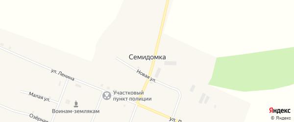 Озерная улица на карте села Семидомки с номерами домов
