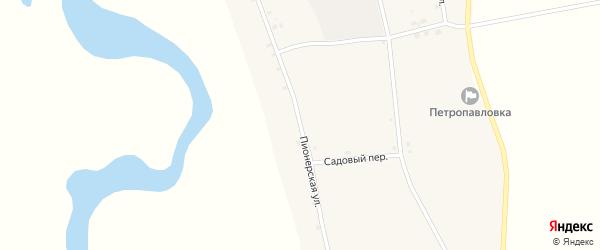 Пионерская улица на карте села Петропавловки с номерами домов
